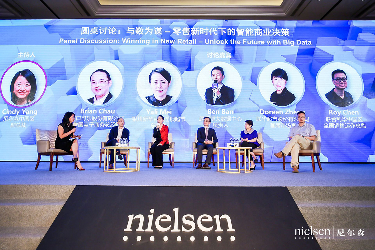 Cindy Yang led a panel of industry leaders on their strategies for winning in China's big data landscape.